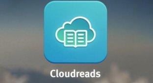 Cloudreads. Тысячи книг за рубль в день
