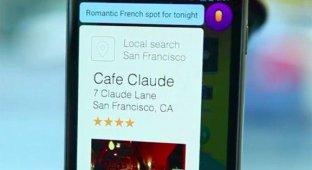 Yahoo! хочет запустить «убийцу» Siri [видео]