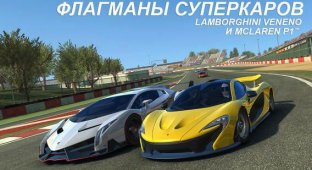 В Real Racing 3 появились мультиплеер в реальном времени и новые суперкары [видео]