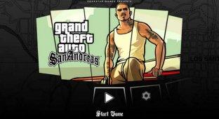 Grand Theft Auto: San Andreas. Уже в российском App Store