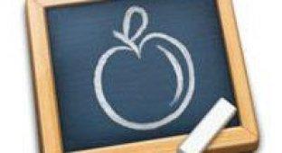 iStudiez – удобный органайзер для студентов (Мас+iOS)