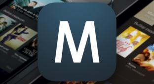 Приложение Megogo.net: легальное FullHD видео на экране смартфона