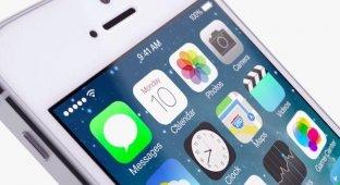 Просмотр списка всех установленных приложений на iOS-устройстве