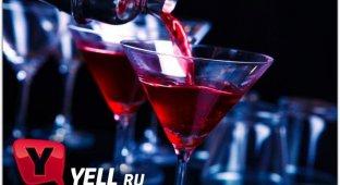 Yell.ru. Честные отзывы и удобный поиск по организациям