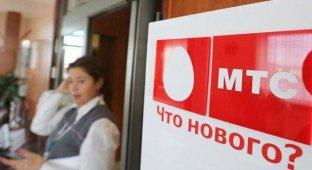 МТС начала продажи индивидуальных базовых станций – фемтосот