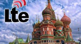LTE в России: обзор покрытия тарифы отзывы пользователей