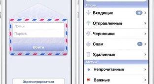 «Яндекс.Почта» регистрирует номера телефонов в качестве адреса
