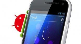 Новый троян для Android похищает SMS-сообщения