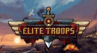 Elite Troops — а Советский Союз обделили