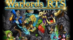 Warlords РТС — свежая стратегия в реальном времени