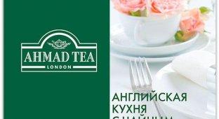 Ahmad Tea. Английская кухня с чайным меню