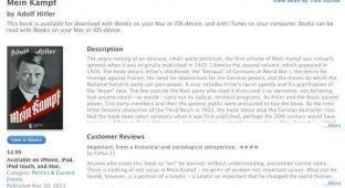 Mein Kampf оказалась в числе бестселлеров в iTunes