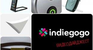 Дайджест IndieGoGo – (28.04)