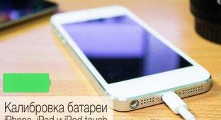 Как откалибровать аккумулятор iPhone и iPad для получения максимального срока службы [инструкция]