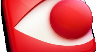 Результаты розыгрыша лицензий на ABBYY FineReader Pro для Mac