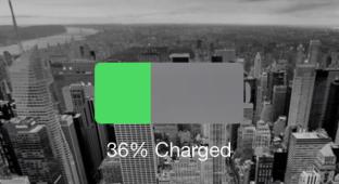 Подумываете о покупке внешнего аккумулятора? Лучше установите iOS 7.1.1