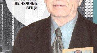 Советский изобретатель Горохов придумал компьютер еще до Стива Джобса