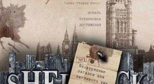 Шерлок Холмс. Тайна старых писем: интеллектуальная игра для iOS