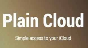 Plain Cloud –простой доступ к файлам в iCloud