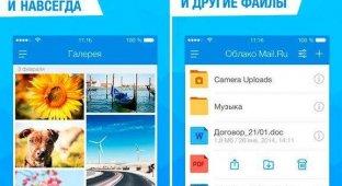 Клиент 100-гигабайтного облака Mail.Ru получил поддержку iOS 8