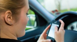 В Москве запущена услуга уплаты штрафов через SMS