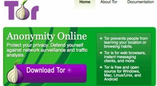 Браузер Tor для Mac — еще один способ обойти блокировку сайтов