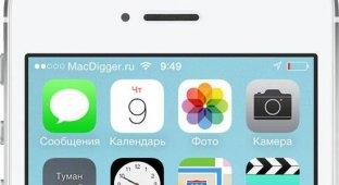 Твик LiveWeatherIcon оживит иконку Погоды в iOS 7