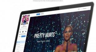 Концепт iTunes: в Apple так не сумели