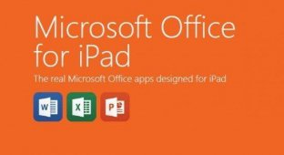 Вышло первое обновление Microsoft Office для iPad