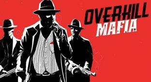 Overkill Mafia — дерзкий парень из Чикаго