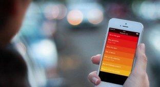 Список задач Clear для iOS получил поддержку напоминаний