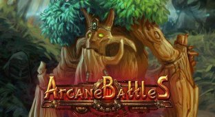 Arcane Battles: битва за Амистар