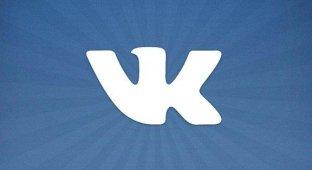После ухода Павла Дурова из «ВКонтакте» уволилась почти половина разработчиков