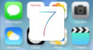 iH8sn0w: джейлбрейк для iOS 7.1/7.1.1 выйдет в ближайшее время