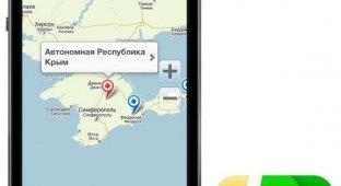 На картах «Яндекса» Крым будет российско-украинским