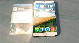 The Dream — концепт голографического iPhone 6