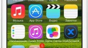 Напоминание: пользователи iOS 7 с джейлбрейком должны установить OpenSSH прямо сейчас