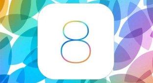 Опубликован новый скриншот iOS 8 с экрана большого iPhone 6