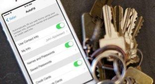 Связка ключей в iOS 7.1 заработала в Украине и других странах