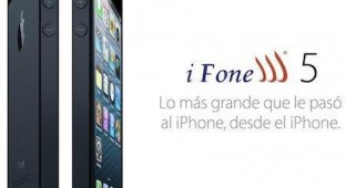 Суд признал Apple невиновной в копировании торговой марки iFone