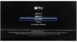 Как сделать первоначальную полуавтоматическую настройку Apple TV с помощью iPhone, iPad или iPod.