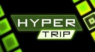 [App Store + HD] Hyper Trip — очередная порция абстрактного безумия