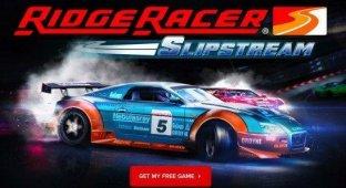 IGN раздаёт Ridge Racer бесплатно