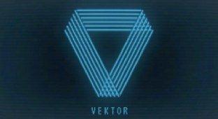 [App Store + HD] Vektor 1.0 — будни курьера