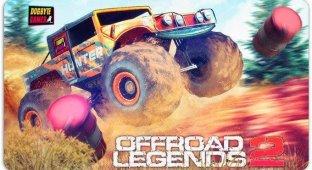 Offroad Legends 2. Возвращение легенды