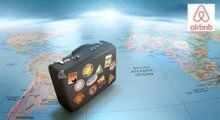 Конкурс с крутыми призами на лучший обзор вашего путешествия