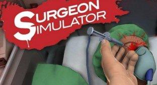 [App Store + HD] Surgeon Simulator — горе-хирург теперь и на iPhone