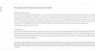Apple выпустила первую бету OS X 10.10.2