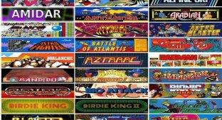 «Архив интернета» выложил в Сеть браузерные версии 900 аркадных игр