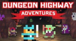 Небезопасные ночные путешествия с Dungeon Highway Adventures